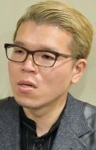 Koyama, Yasumasa