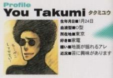 Takumi, You