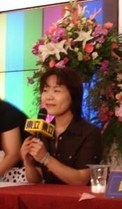 Nakamura, Yoshiki