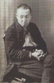 Miyazawa, Kenji