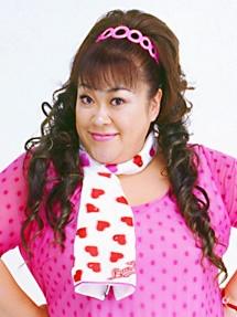 Mori, Kumiko