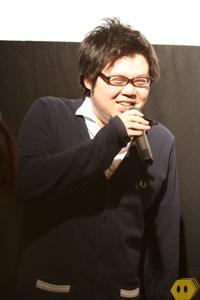 Uki, Atsuya