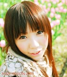 Hirota, Shion