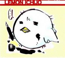 Ichijou, Lemon