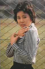 Shimazaki, Yuri