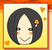 Koito, Sayo