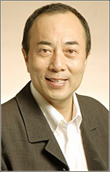 Nakano, Yutaka