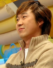 Eom, Sang Hyeon