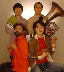 Kuricorder Quartet,