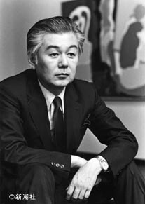 Hoshi, Shinichi
