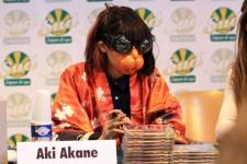 Aki, Akane