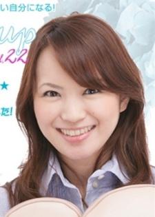 Yoshikawa, Miki