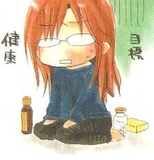 Takatsu, Karino
