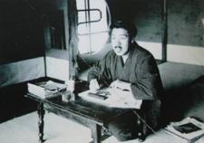 Kitayama, Seitarou