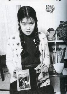 Yamada, Hanako