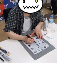 Gotou, Junji