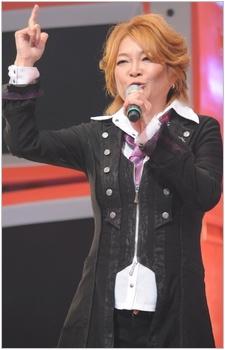 Kawamura, Yumi