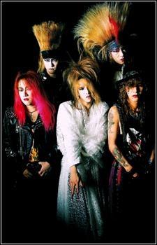 X Japan,