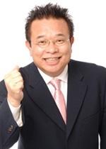 Shimada, Yoshichi