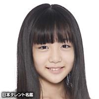 Watanabe, Yuuna