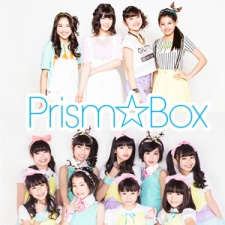 Prism☆Box,