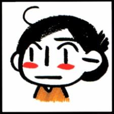 Nakamura, Shungiku