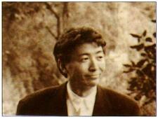 Watase, Seizou