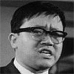 Wakui, Setsuo
