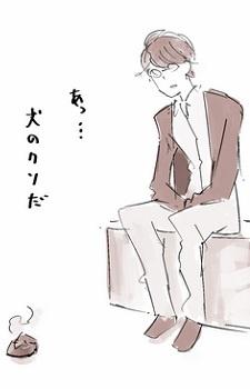 Ishida, Sui