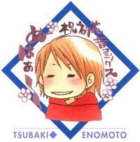 Enomoto, Tsubaki