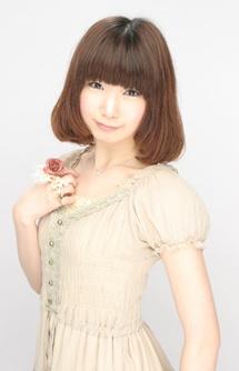 Kaneko, Mayumi