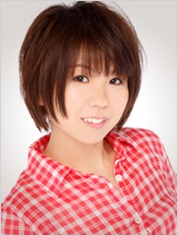 Tanaka, Mei