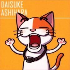 Ashihara, Daisuke
