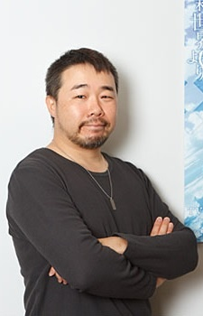 Ishihama, Masashi