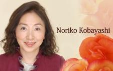Kobayashi, Noriko