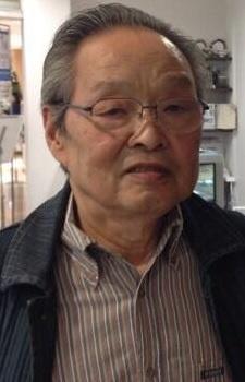 Yamamoto, Eiichi