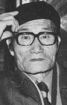 Seo, Mitsuyo