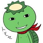 Tomose, Shunsaku