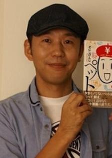 Sonishi, Kenji