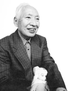 Fukunaga, Reizo