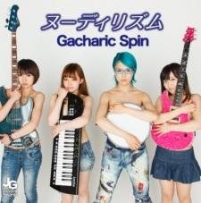 Gacharic Spin,