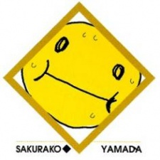 Yamada, Sakurako