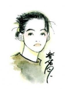 Sumeragi, Natsuki