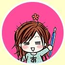 Aoi, Michiru