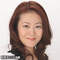 Hayashi, Marika