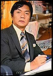 Yoshida, Tatsuo