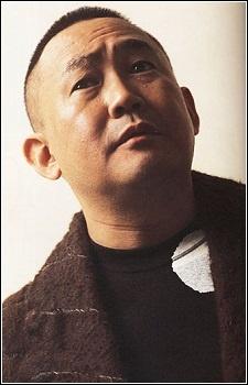 Hayashiya, Shouzou