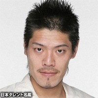 Mogi, Shigeru