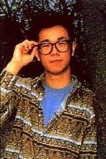 Tamakoshi, Hiroyuki