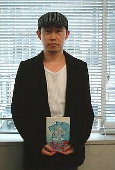 Kaneshiro, Kazuki